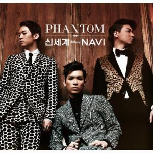 "Album art for Phantom's album ""New Era"""