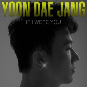 "Album art for Pharoh(Yoon Dae Jung)'s album ""If I Were You"""