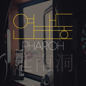 "Album art for Pharoh's album ""Yeonnam-Dong"""