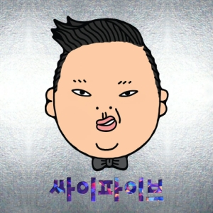 "Album art for PSY's album ""PSY Five"""