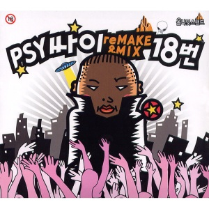 "Album art for PSY's album ""Remake & Remix Number 18"""