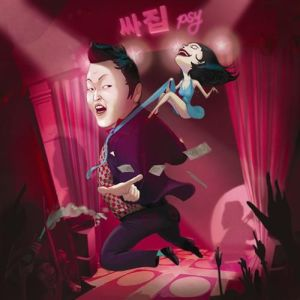 "Album art for PSY's album ""Ssajib"""