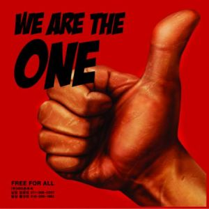 "Album art for PSY's album ""We Are The One"""