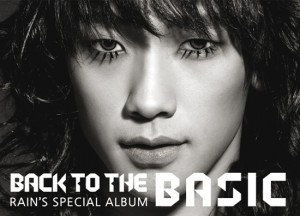 "Album art for Rain (Bi)'s album ""Back To Basic"""