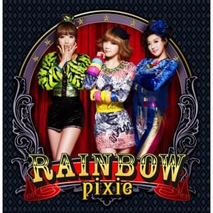 Rainbow Pixie Hoi Hoi