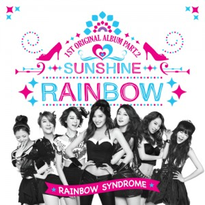 "Album art for RAINBOW's album ""Rainbow Syndrome Part 2: Sunshine"""