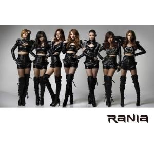 """Album art for Rania's album """"Masquerade"""""""