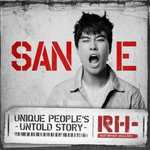 "Album art for San.E's album ""I Want You To Be Unhappy"""