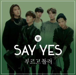 "Album art for Say Yes's album ""I Miss You"""