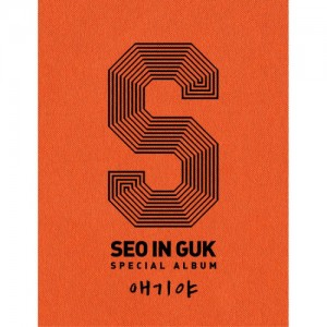 "Album art for Seo In Guk's album ""Baby U"""