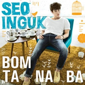"Album art for Seo In Guk's album ""BomTaNaBa"""