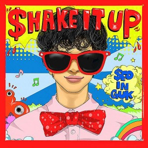 "Album art for Seo In Guk's album ""Shake It Up"""