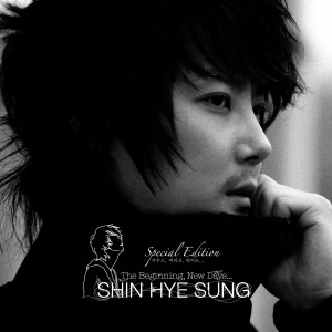 "Album art for Shin Hye-Sung (Shinhwa)'s album ""The Beginning New Days: Special Edition"""