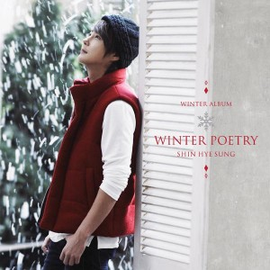 "Album art for Shin Hye Sung (Shinhwa)'s album ""Winter Poetry"""