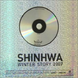 "Album art for Shinhwa's album ""Winter Story 2007"""