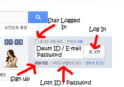 How to join Daum step 1
