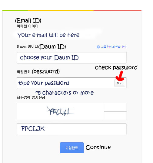 How to join daum tutorial step 4
