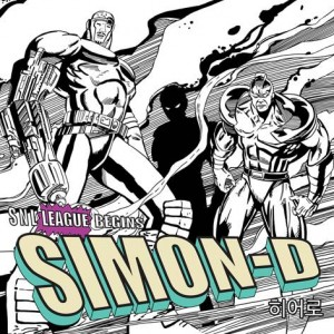 "Album art for Simon D's album ""Hero"""