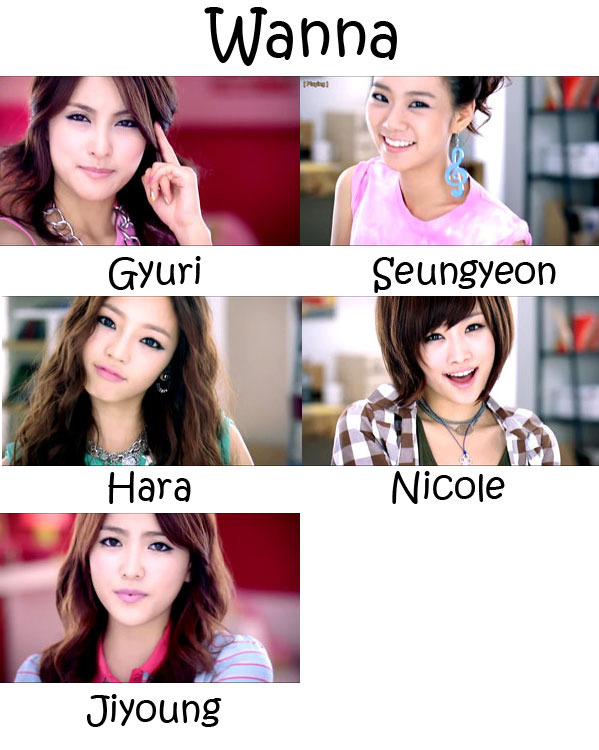 "The members of KARA in the ""Wanna"" MV"