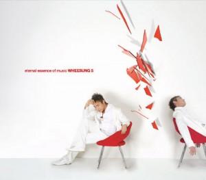 """Album art for Wheesung's album """"Eternal Essence Of Music"""" Album"""