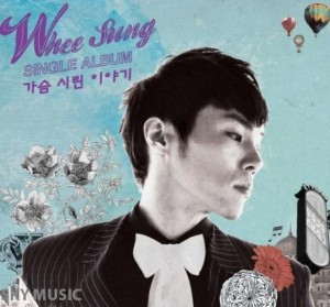 "Album art for Wheesung's album ""Heartaching"""