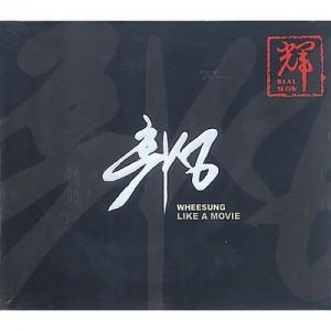 "Album art for Wheesung's album ""Like A Movie"""