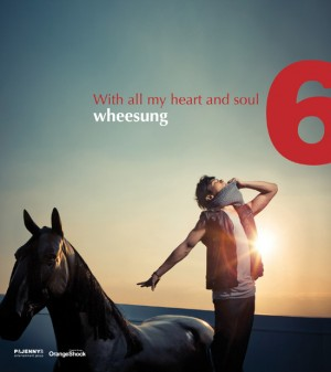 "Album art for Wheesung's album ""With All My Heart"""