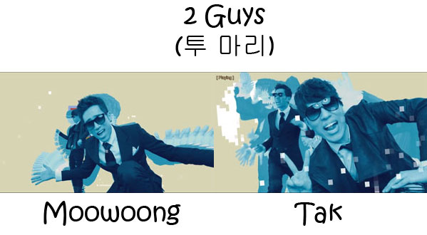 "The members of BaeChiGi in the ""2 Guy's"" MV"
