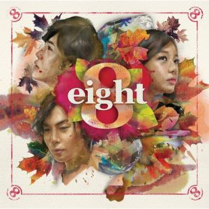 "Album art for 8eight's album ""8eight"""