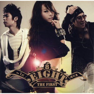 "Album art for 8eight's album ""The First"""