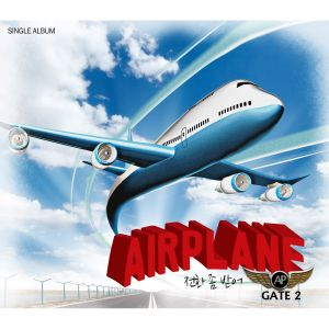"Album art for Airplane's album ""Give Me A Chance"""