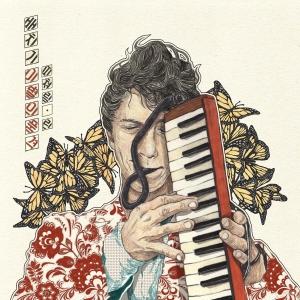 """Album art for BaeChiGi's album """"Classy Farewell"""""""