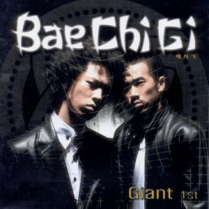 "Album art for BaeChiGi's album ""Giant"""