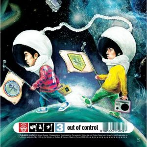 "Album art for BaeChiGi's album ""Out Of Control"""