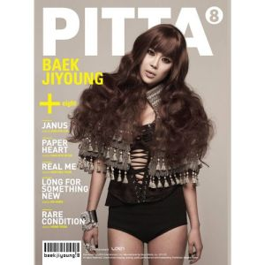 "Album art for Baek Ji Young's album ""Pitta"""