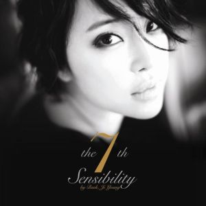 "Album art for Baek Ji Young's album ""Sensibility"""