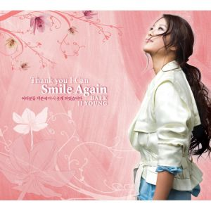 "Album art for Baek Ji Young's album ""Thank You I Can Smile Again"""