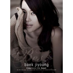 "Album art for Baek Ji Young's album ""Timeless: The Best"""