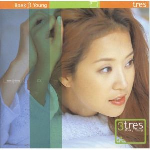 "Album art for Baek Ji Young's album ""Tres"""