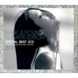 "Album art for Baek Ji Young's album ""Ultimate Edition"""