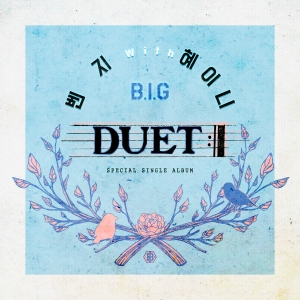 "Album art for Benji's album ""Duet"""