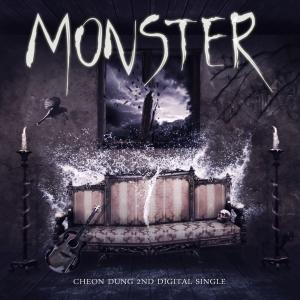 """Album art for Cheon Dung/Thunder's album """"Monster"""""""