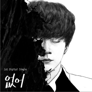 "Album art from Cheondung/Thunder from MBLAQ's album ""Gone"""