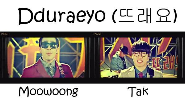 "The members of BaeChiGi in the ""Dduraeyo"" MV"