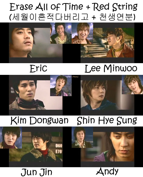 "The members of Shinhwa in the ""Erase All of Time + Red String"" MV"