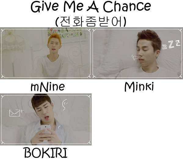 "The members of Airplane in the ""Give Me A Chance"" MV"