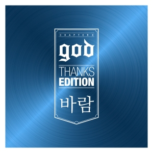 "Album art for g.o.d's album ""Thanks Edition"""