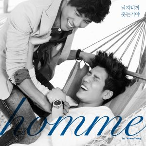 "Album art for HOMME's album ""A Man Should Laugh"""
