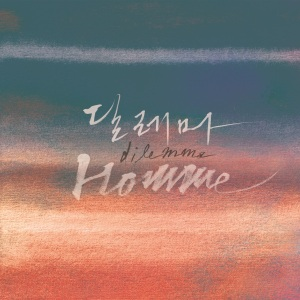 "album art for HOMME's album ""Dilemma"""