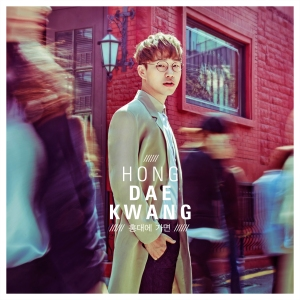 "Album art for Hong Dae Kwang's album ""When In Hongdae"""